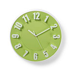 Ronde wandklok | Diameter 30 cm | Groen